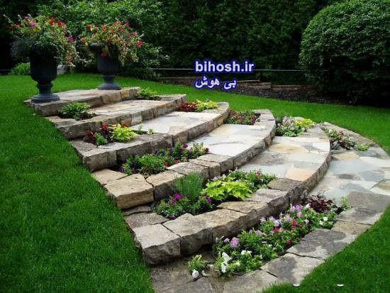 تزیین حیاط خانه