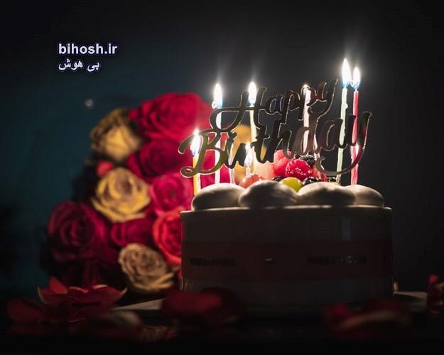 پیام تبریک تولد متولدین مهر