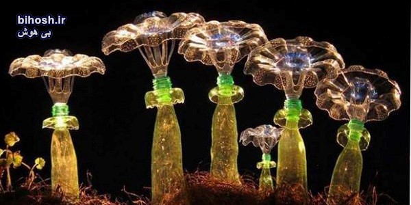 20 ایده خلاقانه و کاربردی با بطری پلاستیکی