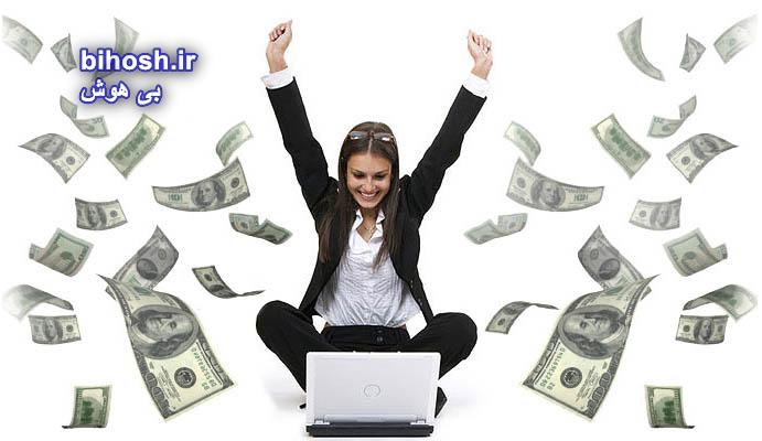۳۰ شغل عالی برای خانم های ایرانی