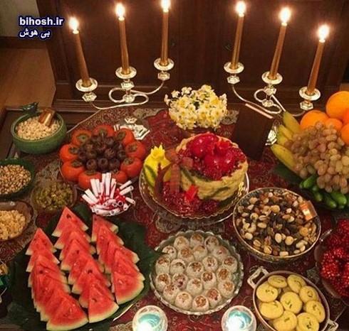 دلایل برپایی جشن شب یلدا