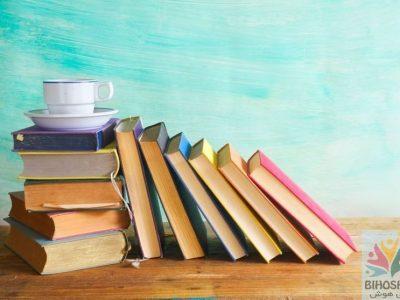 پرفروش ترین رمانهای نوجوان