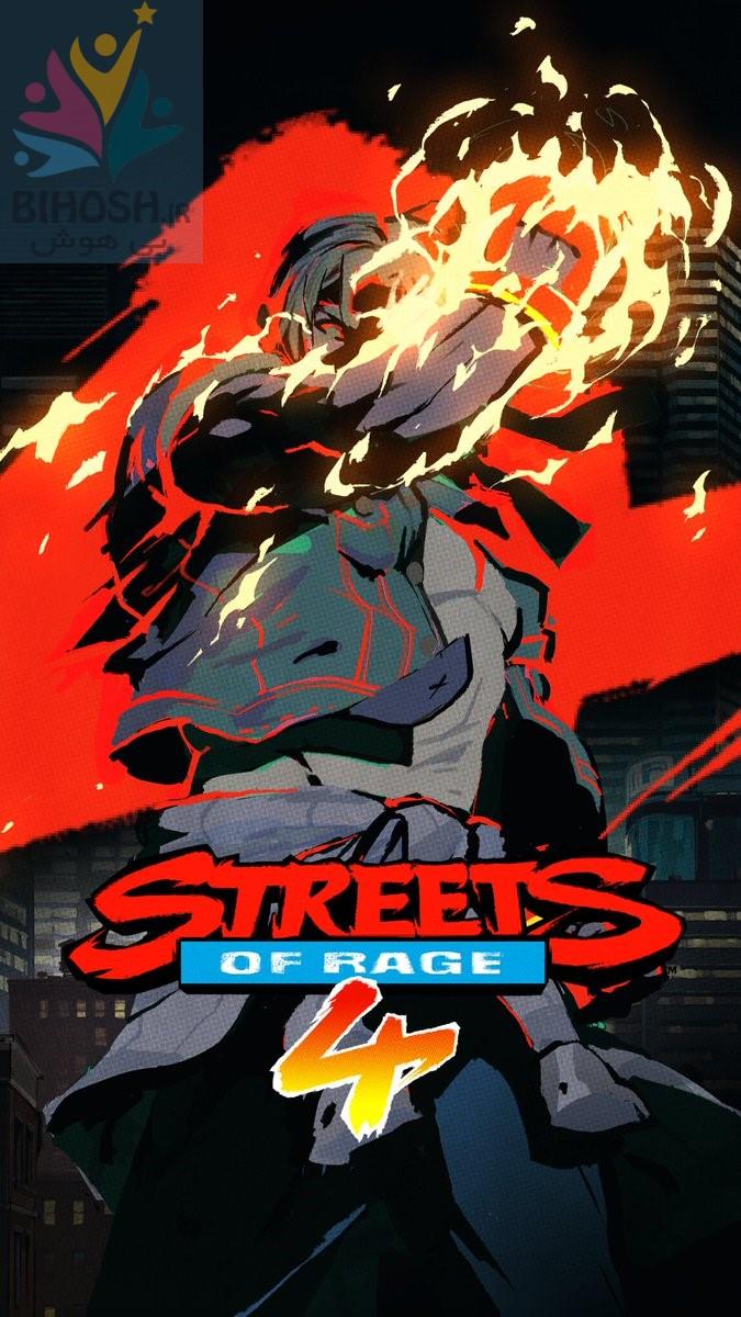 بازی خیابان های خشم 4