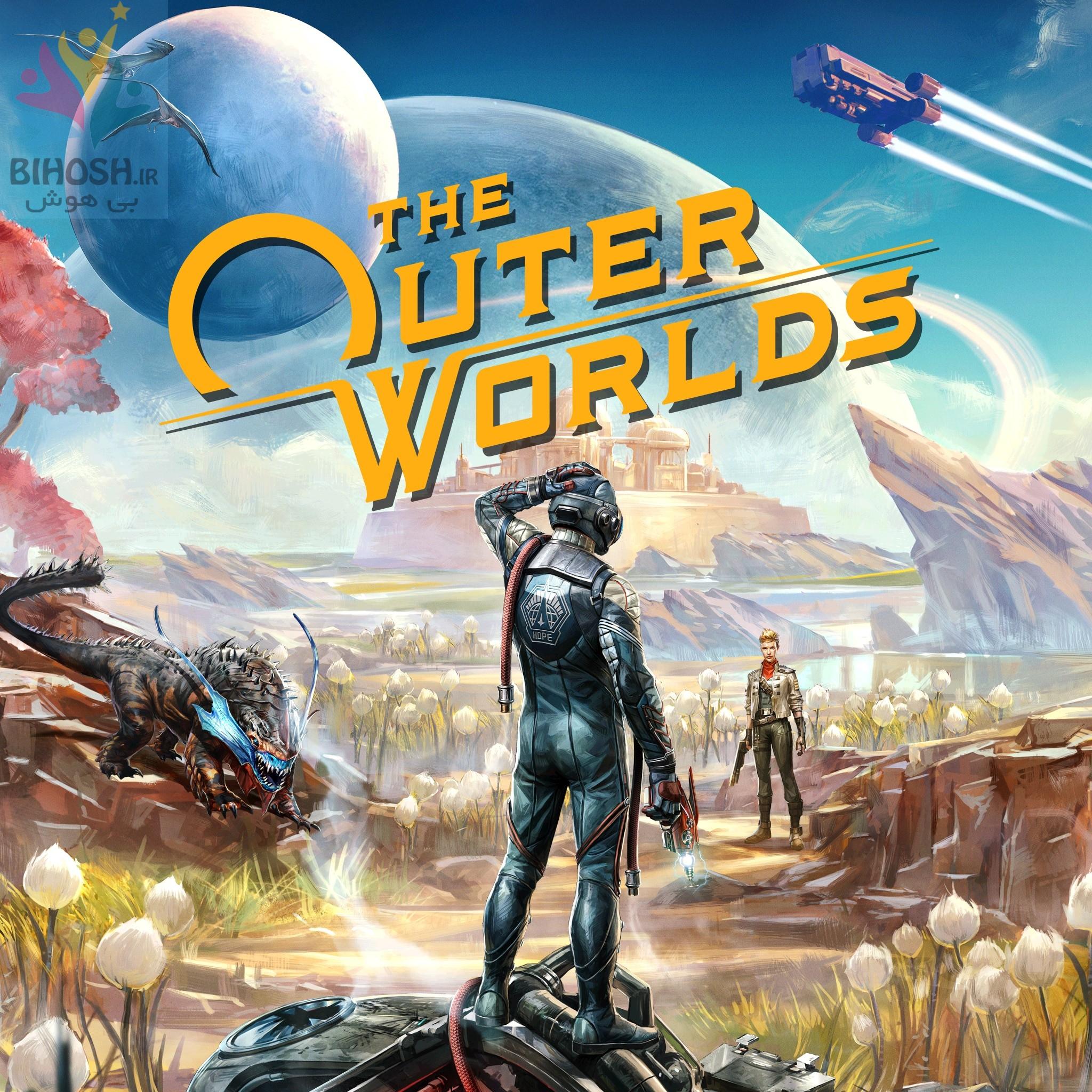 بازی جهان های بیرونی