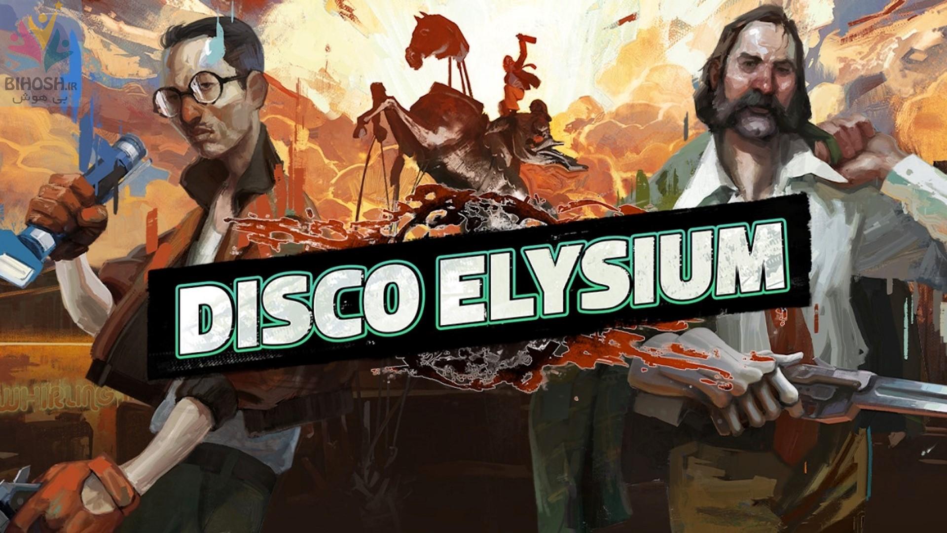 بازی دیسکو الیسیوم