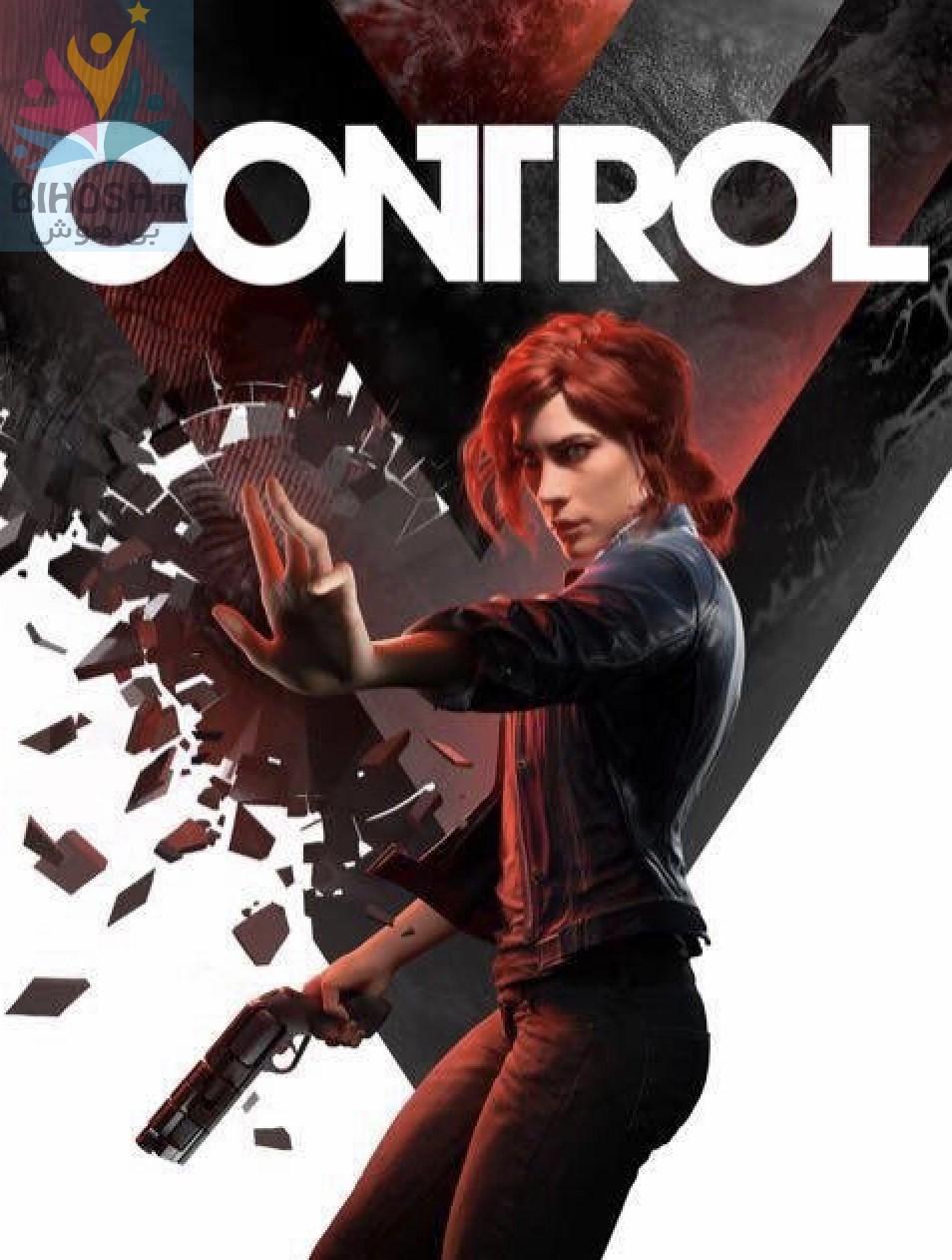 بازی کنترل