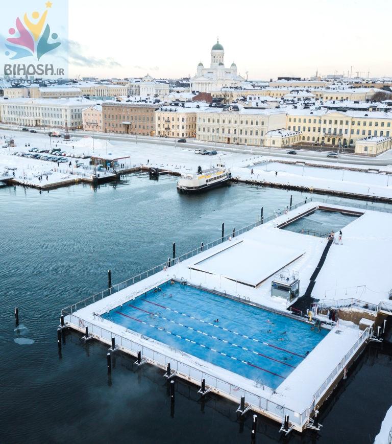 استخر زمستانی هلسینکی