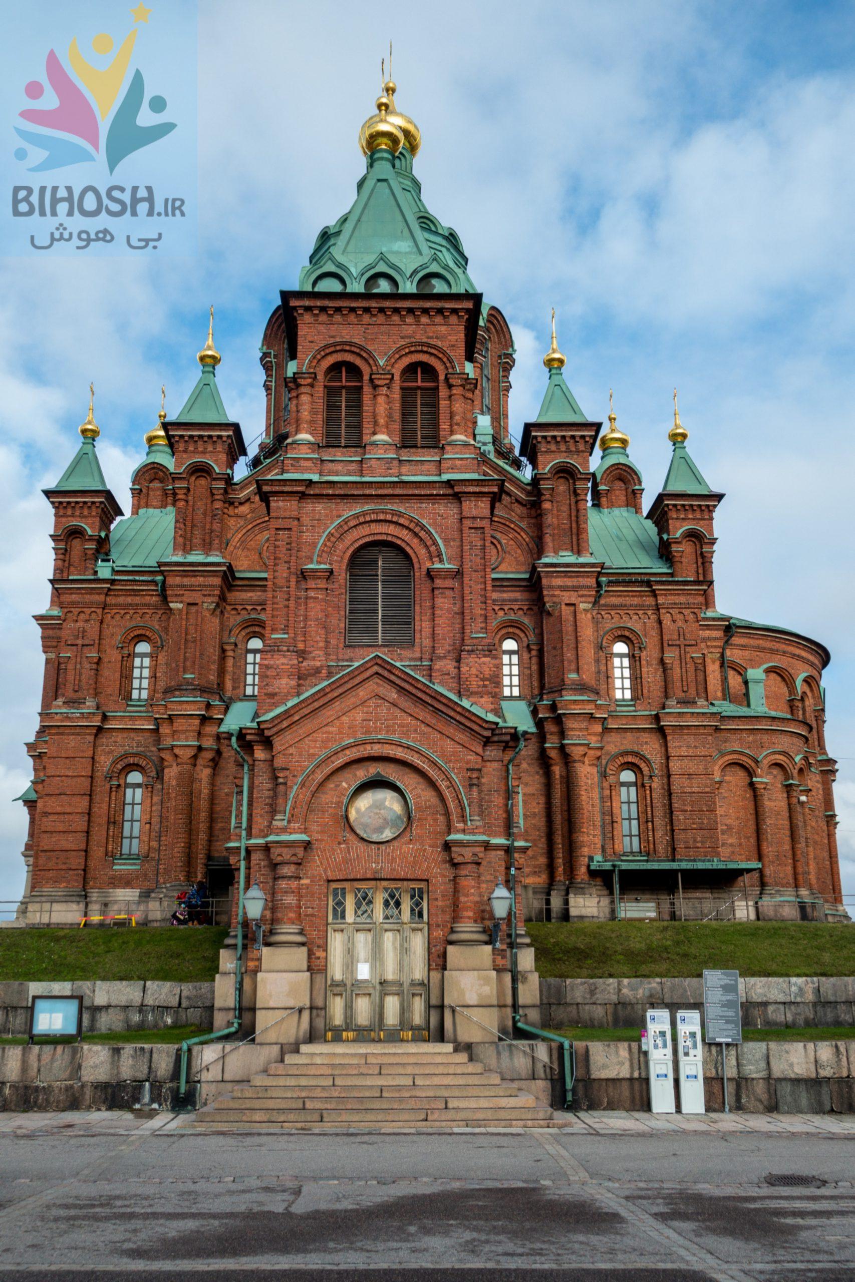 کلیسای جامع اوسپنسکی
