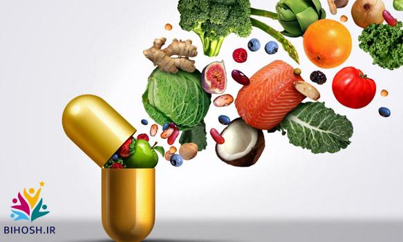 سلامتی و تقویت سیستم ایمنی 2