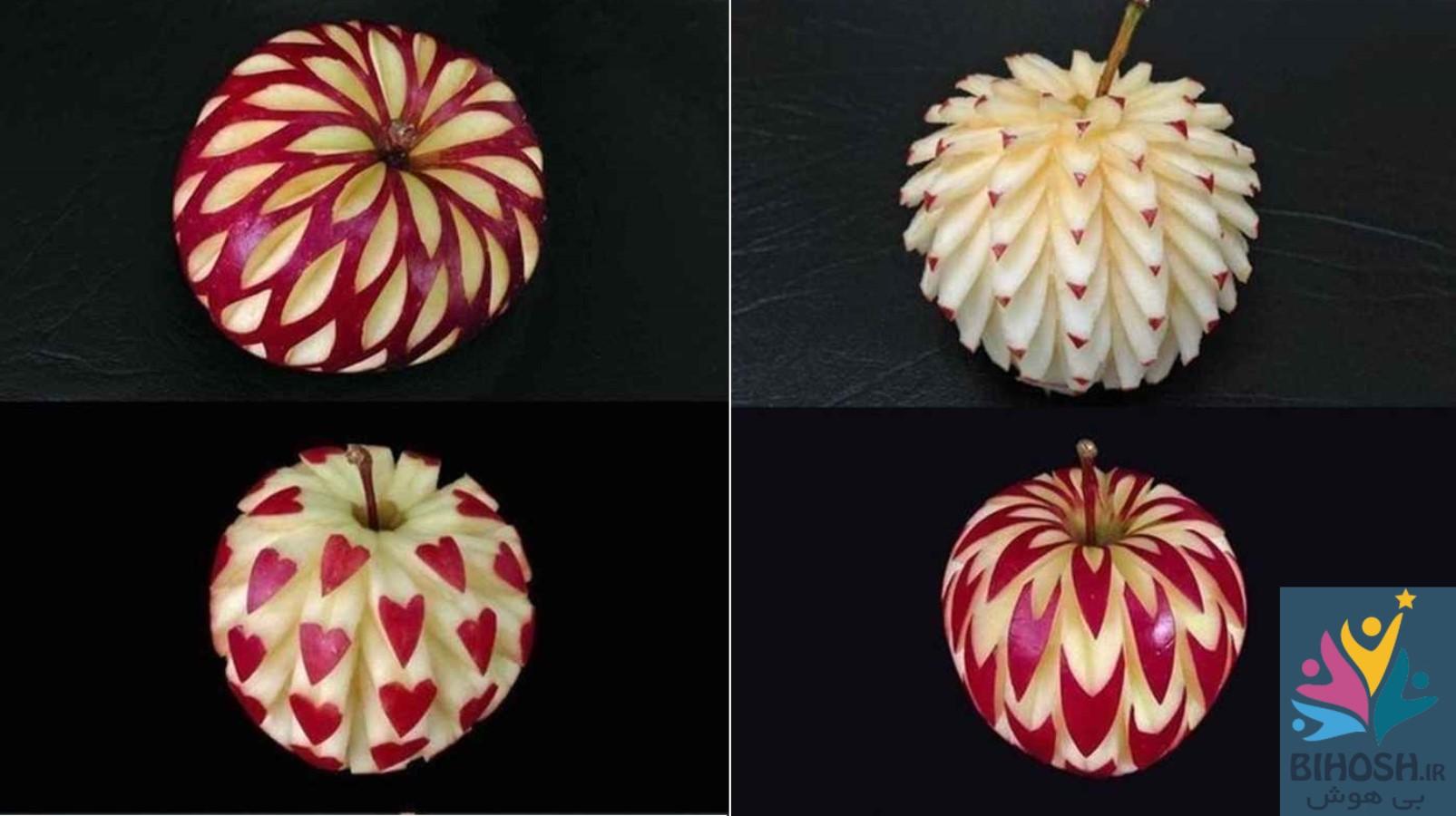 آموزش میوه آرایی با سیب