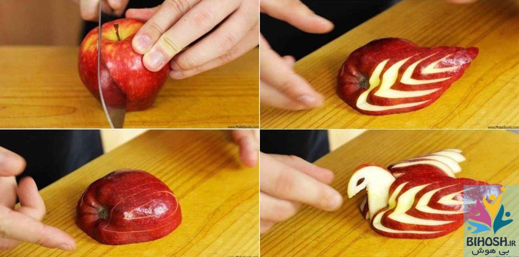 آموزش میوه آرایی با سیب طرح قو