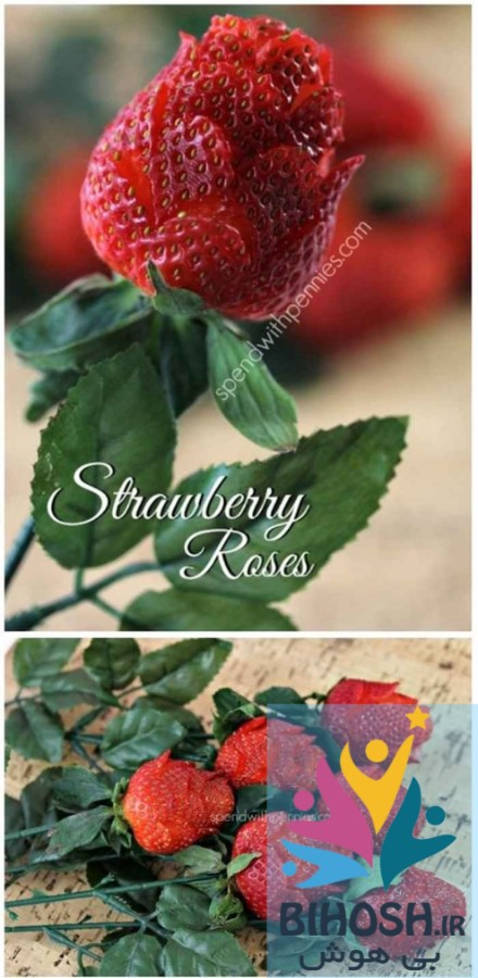 آموزش میوه آرایی طرح گل رز، با توت فرنگی