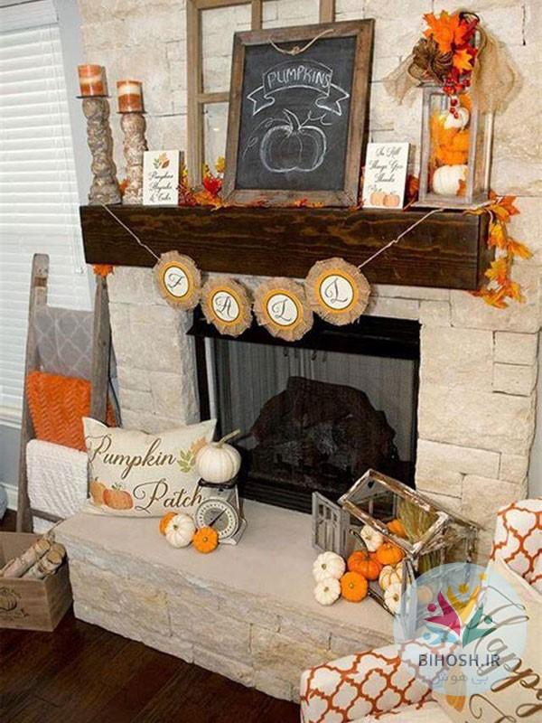 ایدههای دکوراسیون پاییزی خانه
