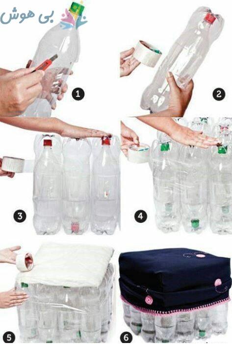 ساخت مبل با بطری پلاستیکی