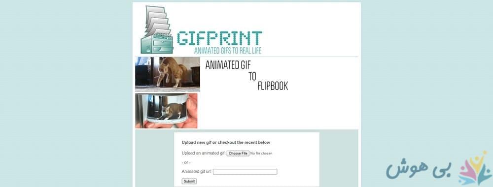 سایت gifprint