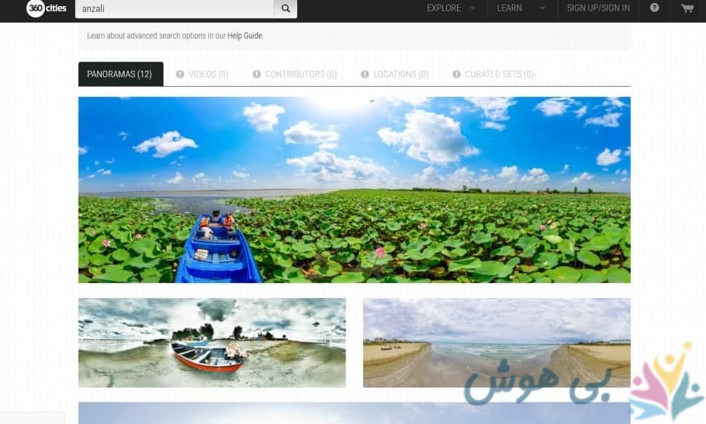 سایت 360gigapixels