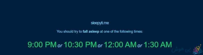 sleepy time سایت